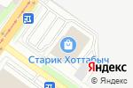 Схема проезда до компании РИМИ в Смоленске