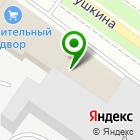 Местоположение компании Смоленскагропромпроект-1