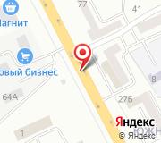 Смоленск Склад Чехлов