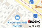 Схема проезда до компании Белите-Витэкс-С в Смоленске