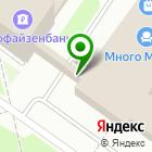 Местоположение компании Умный Дом-Смоленск