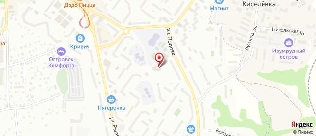 Карта расположения пункта доставки Пункт выдачи в городе Смоленск