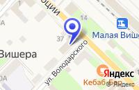 Схема проезда до компании МУ РЕДАКЦИЯ ГАЗЕТЫ МАЛАЯ ВИШЕРА в Малой Вишере