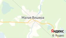 Отели города Малая Вишера на карте