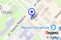 Схема проезда до компании ТЕЛЕРАДИОКОМПАНИЯ МВ ДИАПАЗОН в Малой Вишере