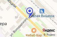Схема проезда до компании ЛЕСОКОМБИНАТ СИМ-ЛЕС в Малой Вишере
