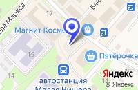 Схема проезда до компании АОЗТ ПРОМТОВАРНЫЙ МАГАЗИН ГЛОБУС в Малой Вишере