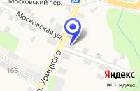 Схема проезда до компании ПРОМТОВАРНЫЙ МАГАЗИН ДОМОВОЙ в Демянске