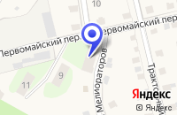 Схема проезда до компании ДЕМЯНСКИЙ МОЛОЧНЫЙ ЗАВОД в Демянске