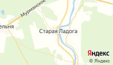 Отели города Старая Ладога на карте