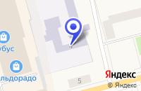 Схема проезда до компании ЛОГИСТИЧЕСКАЯ КОМПАНИЯ ВОЛХОВАВТО в Волхове