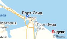 Отели города Порт-Саид на карте