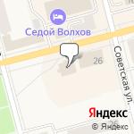 Магазин салютов Волхов- расположение пункта самовывоза