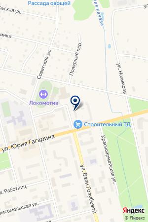 МАГАЗИН АВТОЗАПЧАСТЕЙ АВТОМАСТЕР на карте Волхова