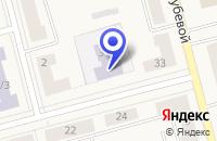 Схема проезда до компании ТЕЛЕСТУДИЯ ТВ-ВОЛХОВ в Волхове