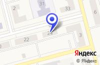 Схема проезда до компании ФОТОЦЕНТР в Коммунаре