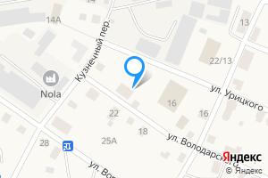 Сдается трехкомнатная квартира в Новой Ладоге В мкр