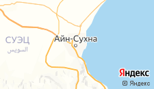 Отели города Айн-Сохна на карте