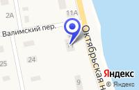 Схема проезда до компании ПРОДОВОЛЬСТВЕННЫЙ МАГАЗИН СЕКУНДА в Волхове