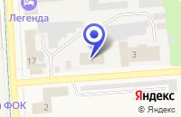 Схема проезда до компании ЖЕНСКАЯ БАНЯ в Волхове