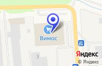 Схема проезда до компании ВОЛХОВСТРОЙ в Волхове