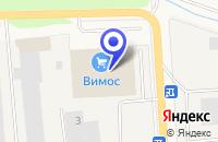 Схема проезда до компании ЭЛЕКТРОКОМ в Волхове