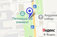 Схема проезда до компании ЛЕНИНГРАДСКАЯ ТОРГОВО-ПРОМЫШЛЕННАЯ ПАЛАТА в Кировске