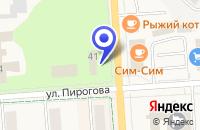 Схема проезда до компании УПРАВЛЯЮЩАЯ КОМПАНИЯ ПСБ в Кировске