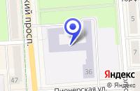 Схема проезда до компании ВОЛХОВСКИЙ ДОМ ДЕТСКОГО ТВОРЧЕСТВА в Кировске