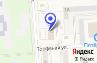 Схема проезда до компании ЖИЛИЩНОЕ АГЕНТСТВО в Волхове