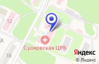 Схема проезда до компании АО ПРОФИЛАКТОРИЙ ЛЕСНАЯ ПОЛЯНА в Суоярви