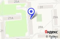 Схема проезда до компании ПРОДОВОЛЬСТВЕННЫЙ МАГАЗИН ЭКЗОТИКА в Волхове