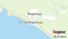 Отели города Видлица на карте