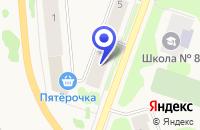 Схема проезда до компании КАНДАЛАКШСКАЯ МЕХАНИЗИРОВАННАЯ КОЛОННА № 46 в Кандалакше