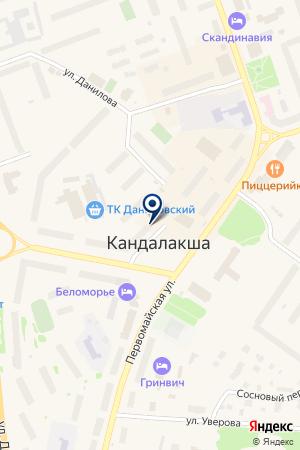 АПТЕКА НЕ БОЛИТ на карте Кандалакши