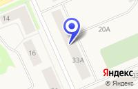 Схема проезда до компании ТАКСОМОТОРНОЕ ПРЕДПРИЯТИЕ ТАЛА в Кировске