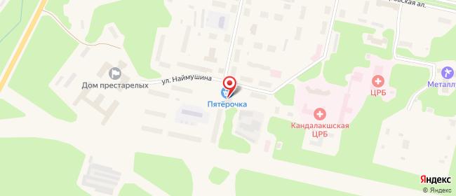 Карта расположения пункта доставки Халва в городе Кандалакша