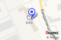 Схема проезда до компании РЕМОНТНО-СТРОИТЕЛЬНАЯ КОМПАНИЯ СЕВЗАПВЗРЫВПРОМ в Кандалакше