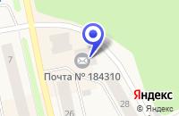 Схема проезда до компании ЗЕРСКИЙ ПОЧТАМТ в Заозерске