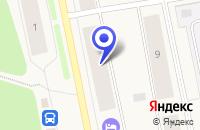 Схема проезда до компании МУП ЖКХ СЛУЖБА ЕДИНОГО ЗАКАЗЧИКА в Заозерске