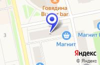 Схема проезда до компании ФОРТУНА И К в Заозерске