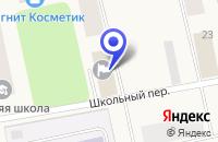 Схема проезда до компании ЦЕНТР ЗАНЯТОСТИ Г. ЗАОЗЕРСКА в Заозерске