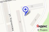 Схема проезда до компании МЕБЕЛЬНЫЙ МАГАЗИН БЕЛОГОРЬЕ в Заозерске
