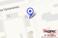 Схема проезда до компании НОТАРИУС ПОРФИРЬЕВА Е.Н. в Заозерске
