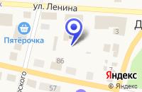 Схема проезда до компании МАГАЗИН МЕБЕЛЬ в Демянске