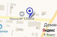 Схема проезда до компании ПРОДОВОЛЬСТВЕННЫЙ МАГАЗИН в Демянске