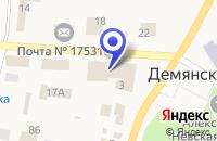 Схема проезда до компании МАГАЗИН ГАЛАНТЕРЕЯ в Демянске