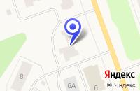 Схема проезда до компании СТРОИТЕЛЬНАЯ ФИРМА ГИДРОЭЛЕКТРОМОНТАЖ-КАЭС в Полярных Зорях