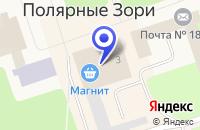 Схема проезда до компании ТОРГОВЫЙ ЦЕНТР в Полярных Зорях