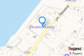 «Uno momento»—Гостиница в Оленевке